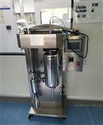 实验型有机溶剂喷雾干燥机