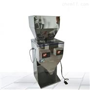 厂家定制1-5公斤板栗称重颗粒自动分装机
