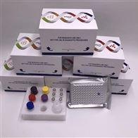 48T/96TELISA試劑盒