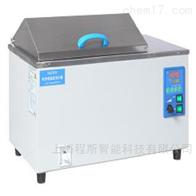 低温振荡水槽设备