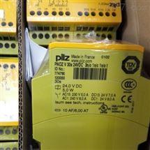 PILZ皮尔兹安全继电器