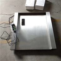 SCS-3T/1kg电子地磅称价格
