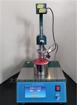SDW-592自动润滑脂和石油脂锥入度测定仪