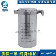 500mlGFK-10-500防爆水热合成反应釜