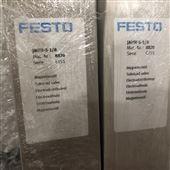 JMFH-5-1/4-EX 535913进口德国费斯托FESTO电磁阀特价
