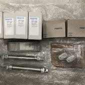 526099  DPA-100-16-MA-SET费斯托无杆气缸/电磁阀长期销售