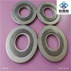 邢台基本型金属缠绕垫