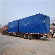 200T/D生活污水处理设备