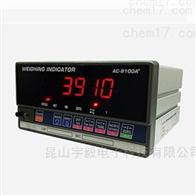 ACC高标准远程控制仪表