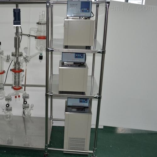 上海实验室刮板式薄膜蒸发器