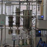 AYAN-F100-S杭州不鏽鋼短程分子蒸餾設備
