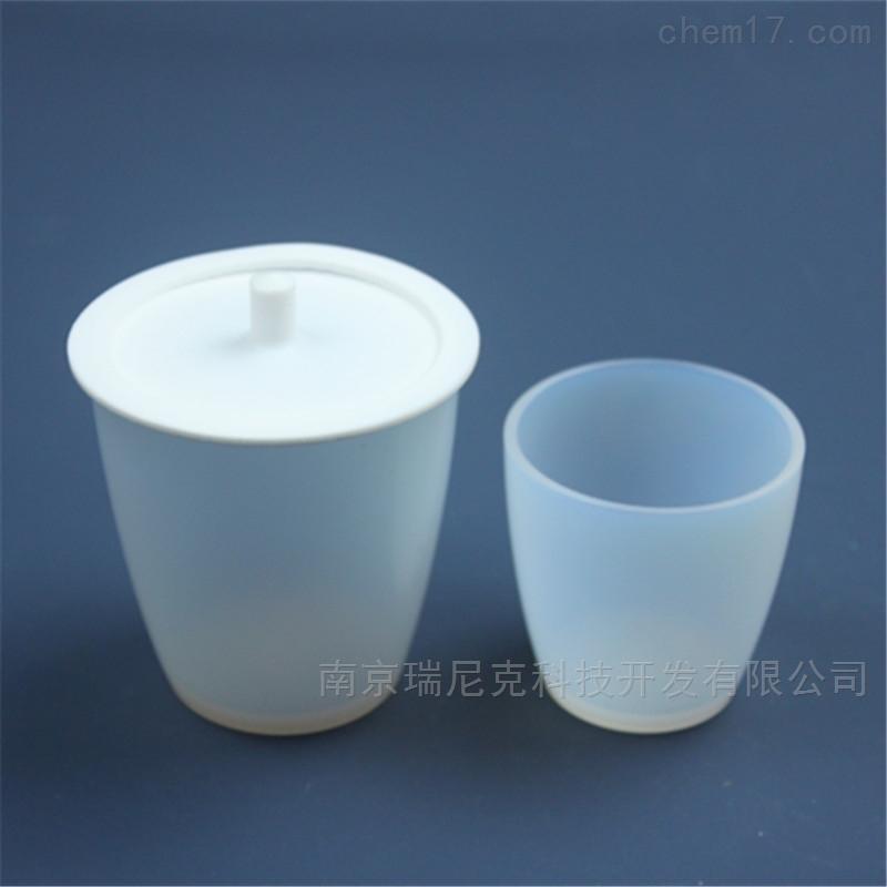 特氟龙透明坩埚30ml耐高温耐腐蚀