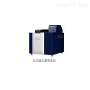 日本理學 波長型 X 射線熒光光譜儀