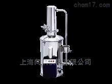 DZ5/DZ10不锈钢电热蒸馏水器(断水自控型)