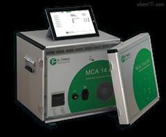 Fodisch MCA14m高温红外多组分烟气分析仪