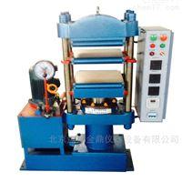 橡胶平板硫化试验仪厂家