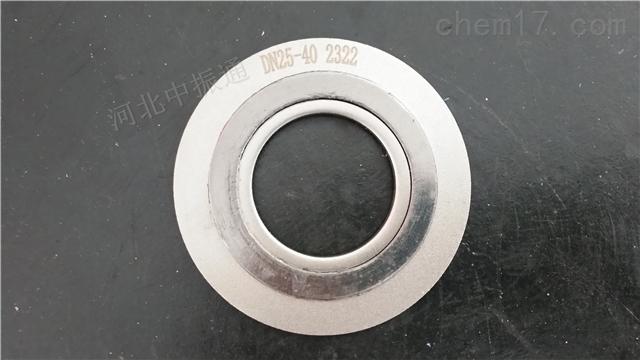 中振通金属缠绕垫片种类介绍