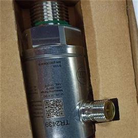 全新现货包邮德国IFM压力传感器PQ7834