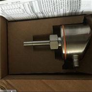 德国IFM电感式传感器IE5287型现货供应