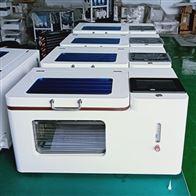 AYAN-DC12S智能水浴氮吹仪