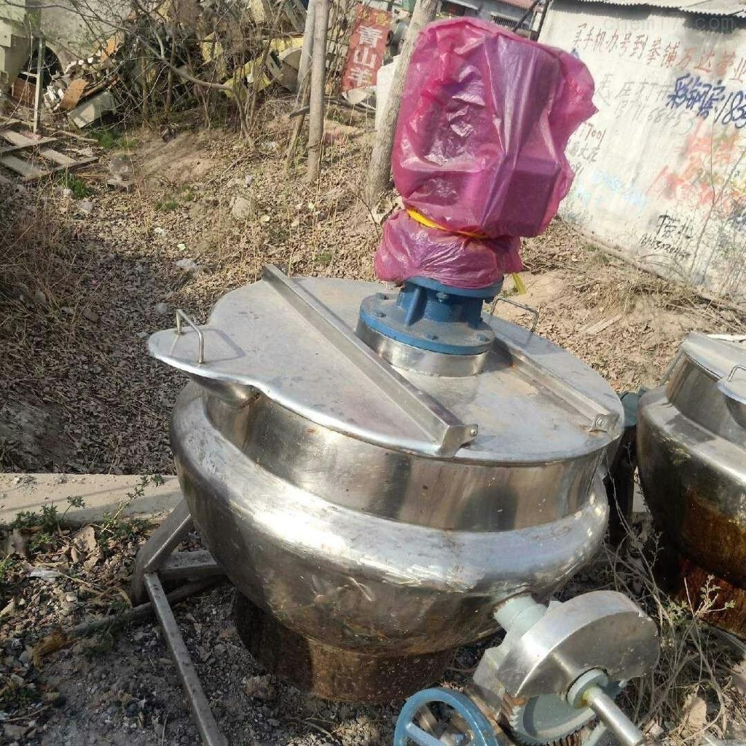 供应二手蒸汽夹层锅