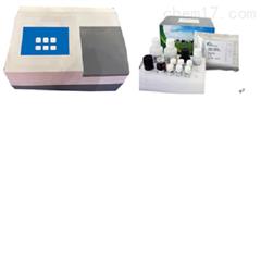 ST-2000A厂家包邮饮料霉菌素测定仪粮油食品检测