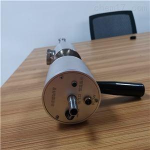 GR8023沥青烟取样管 污染源监测