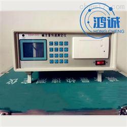混凝土碱含量快速测定仪