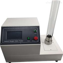 极限氧指数测试仪如何操作