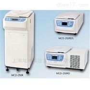 MCD-250RD/MCD-250RDS祥泰离心机