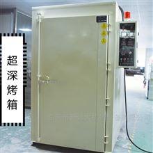 胶水烘箱排胶烘箱厂家专门生产硅橡胶节能烤箱
