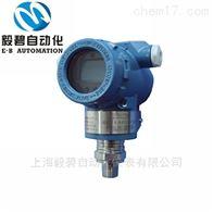 YQT-731C二氧化碳饮料机减压器