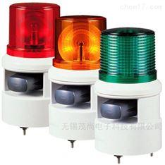 Q-Light可莱特STND125LR多种声音警示灯