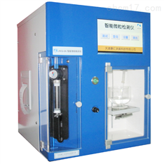 不溶性微粒检测仪