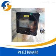 污水酸度計