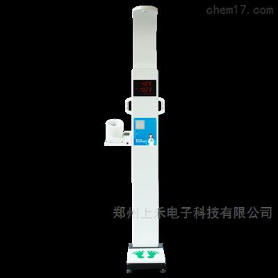 SH-800全自動身高體重秤超聲波測量