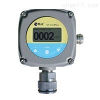 美国华瑞RAE有毒气体检测仪