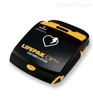 半自动体外除颤器heartsave AED