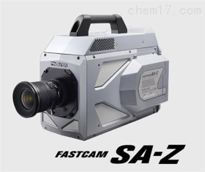 FASTCAM SA-Z一体式高速摄像机