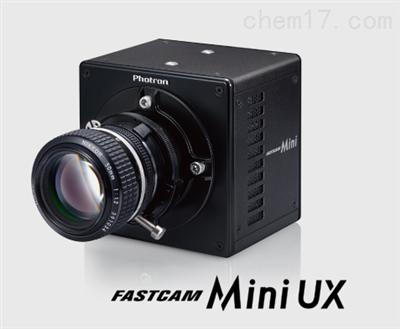 MINI型高速摄像机