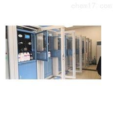 硝酸盐氮在线监测仪
