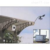 6332无线风速风向监测站