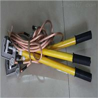 JDS-WS-10-500KV接地棒