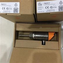 TN2511易福门温度传感器,IFM相关应用