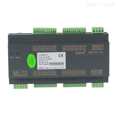 AMC16Z-FA交流列頭櫃出線 檢測A+B各12路單相檢測