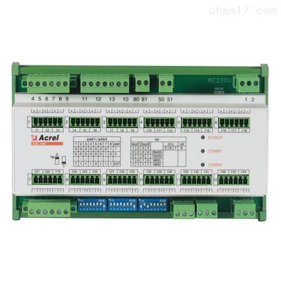 AMC16MD直流配電櫃監測裝置 42路直流出線 DC48V
