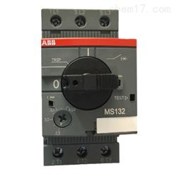 MS132-2.5ABB手动启动器MS132-12用于电动机