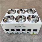 SHJ-6CS水浴恒溫磁力攪拌器