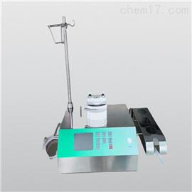 ZW-2008微生物速智能集菌仪