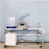 DYT071孔板流量计实验台/流体力学实验装置